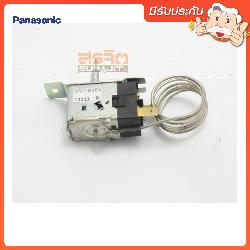 PANASONIC PAN!CNR39610800
