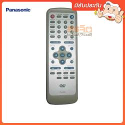 PANASONIC PN01REMOTE