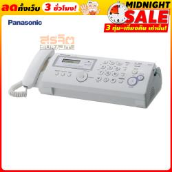 PANASONIC KX-FP206CX