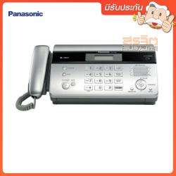 PANASONIC KX-FT981CX.S