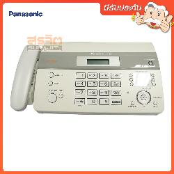 PANASONIC KX-FT981CX.W