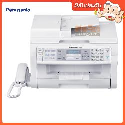 PANASONIC KX-MB2085CX.W