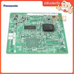 PANASONIC KX-NS5110