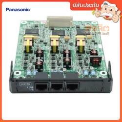 PANASONIC KX-NS5180