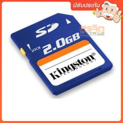 KINGSTON SD2GBKING