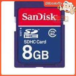 PANASONIC SD8GB