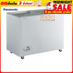 PANASONIC SF-PC997ST