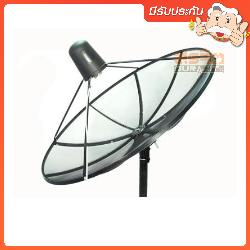 PSI SATELLITEDISH