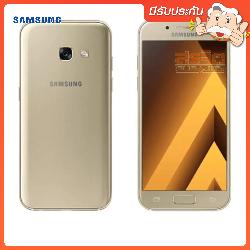 SAMSUNG GALAXY A7 (2017) Gold