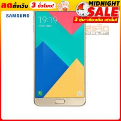 SAMSUNG GALAXY A9 Gold