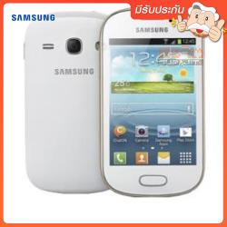 SAMSUNG GALAXY YOUNG White