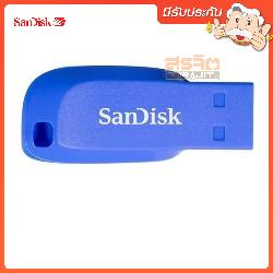 SANDISK SDC-Z50C0-32GB35BE