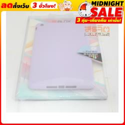 BLOX iPad Mini Case AC0I2001