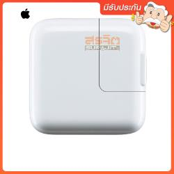 APPLE iPhone Charger 10W
