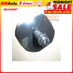 SHARP 0GS6158120
