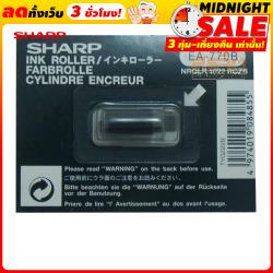 SHARP NROLR1022RCZB