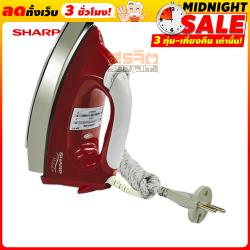 SHARP AM-465 R