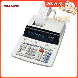 SHARP CS-4194HC