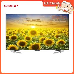 SHARP LC-50UE630X
