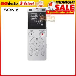 SONY ICD-UX560F S