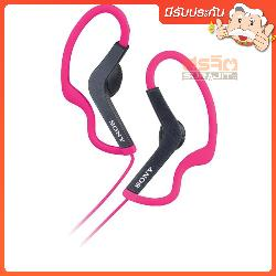 SONY MDR-AS200.P