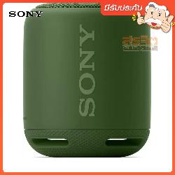 SONY SRS-XB10.GC