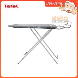 TEFAL IRONTABLE