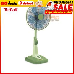 TEFAL VF3461TO