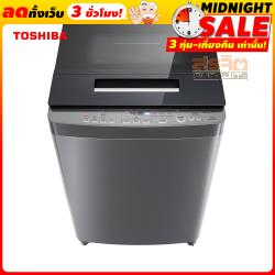TOSHIBA AW-DUH1200GT.DS