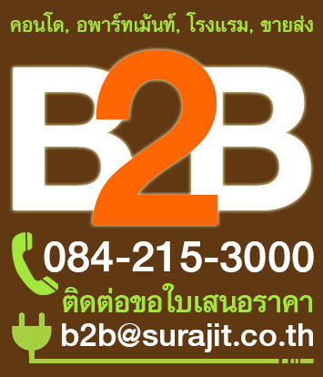 B2BContact