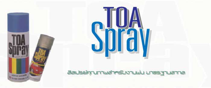 TOA_Spray